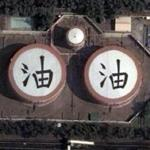 Oil tanks with Chinese characters