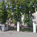 Embassy of Iraq in Moscow