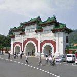 Martyrs' Shrine Gate